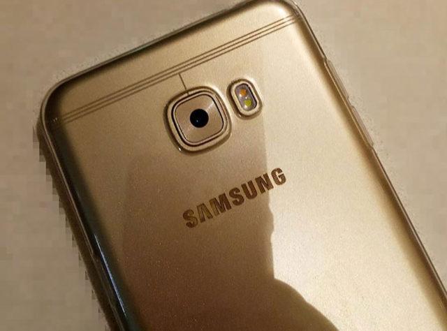 Galaxy C7 Pro Leaks