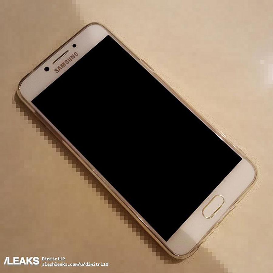 Galaxy C7 Pro Leaks 1