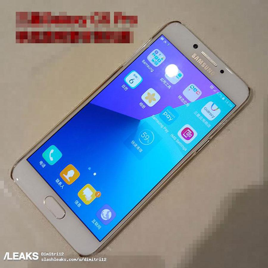 Galaxy C7 Pro Leaks 2