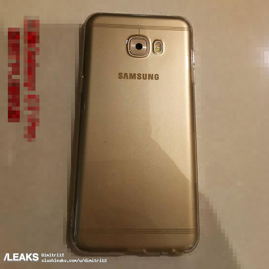 Galaxy C7 Pro Leaks 4