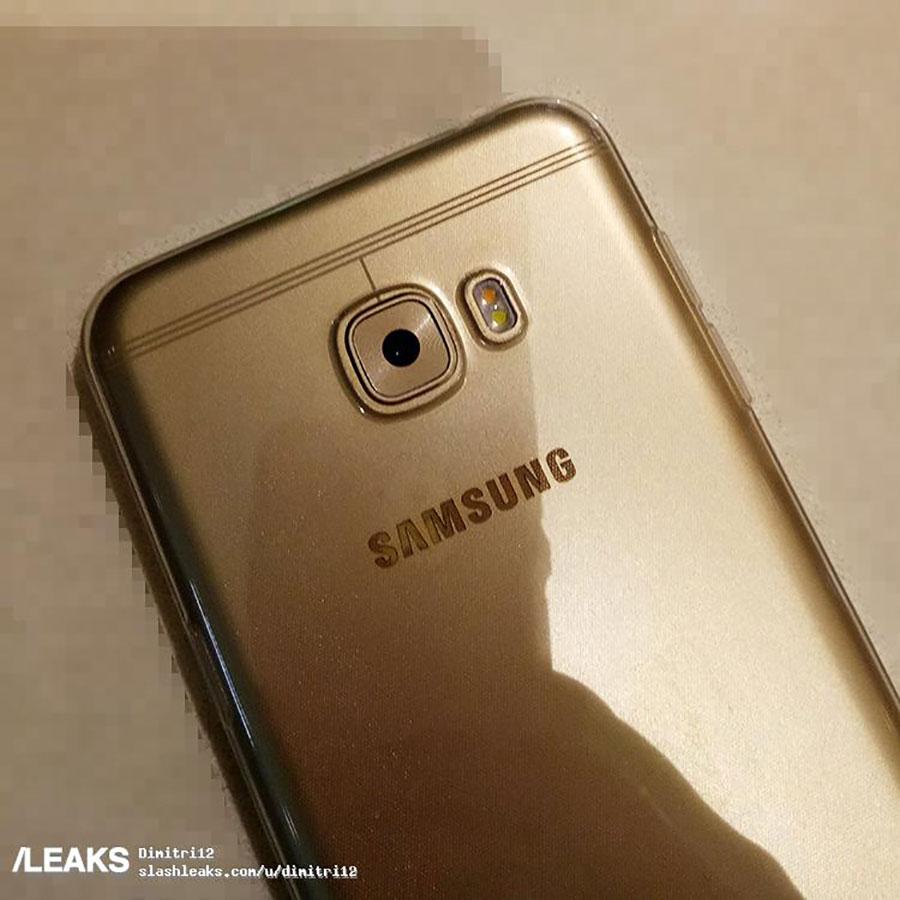 Galaxy C7 Pro Leaks 5