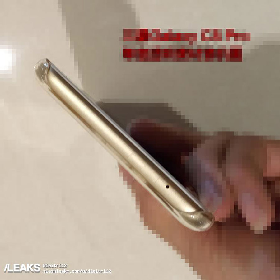 Galaxy C7 Pro Leaks 8