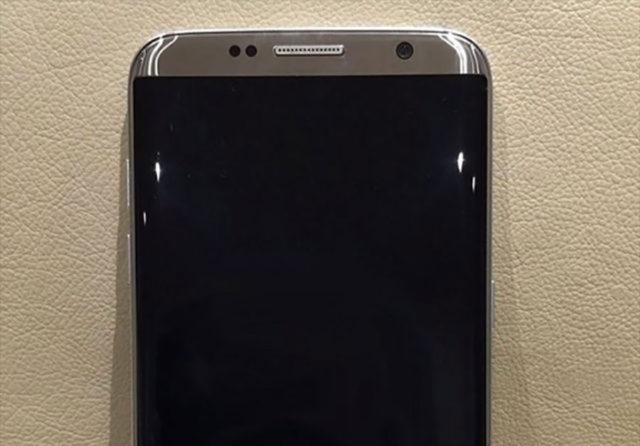 Coque Galaxy S8