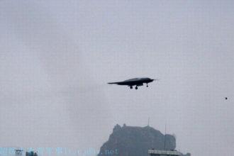 Drone Chine : photo 1