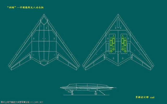 Drone Chine : photo 2