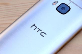 Fuites HTC