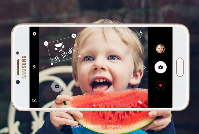 Galaxy C7 Pro : image 1