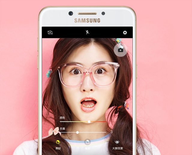 Galaxy C7 Pro : image 2