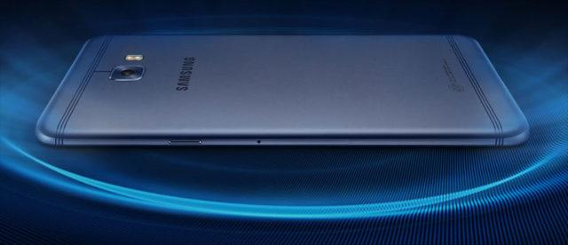 Galaxy C7 Pro : image 5