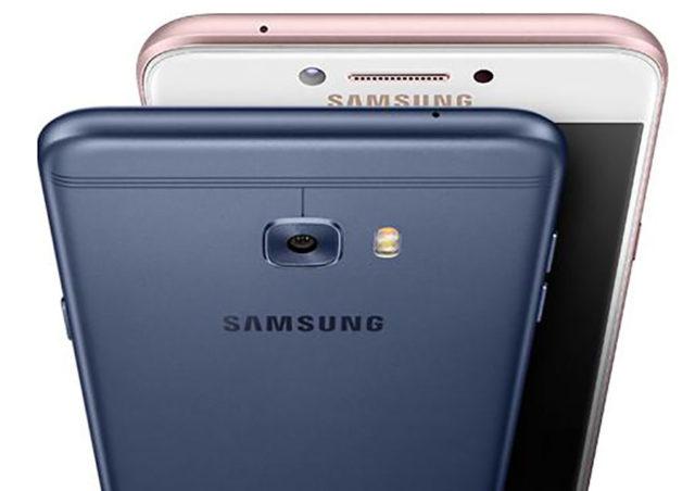 Rendu Galaxy C7 Pro : image 1