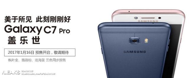 Rendu Galaxy C7 Pro : image 2