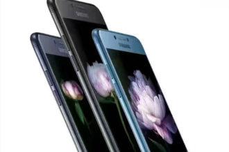 Leaks Galaxy C5/C7/C9 Pro