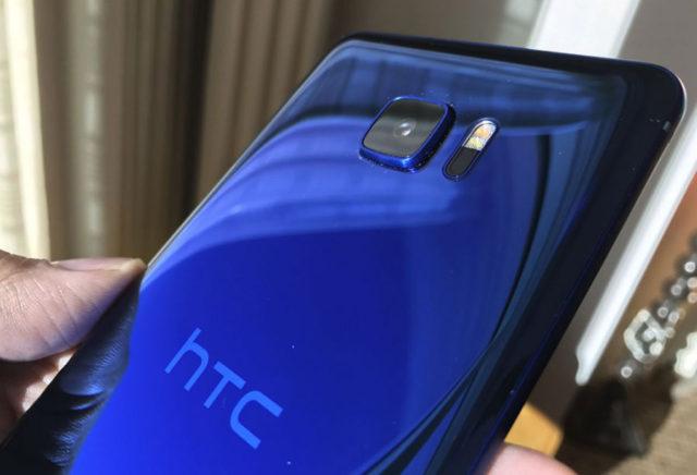Leak HTC U Play : image 5