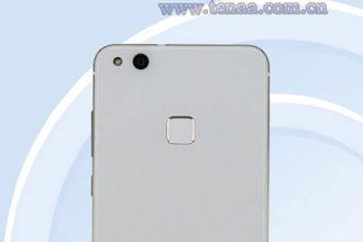 Huawei P10 Lite TENAA : image 0