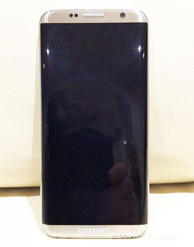 Photo Galaxy S8 : image 3