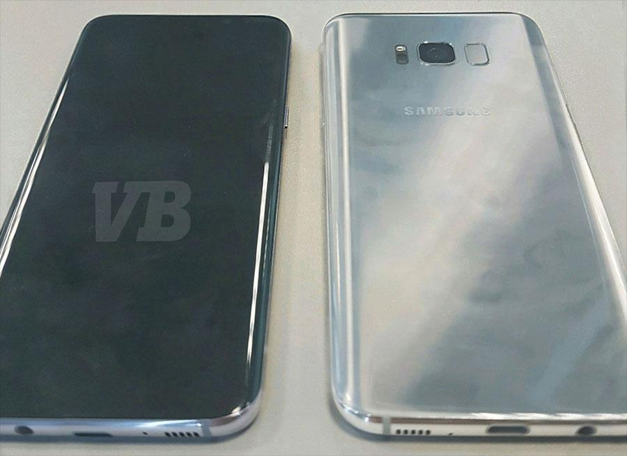 Samsung Galaxy S8 : une photo, des caractéristiques et un prix !