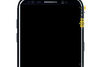 Fuite Galaxy S8