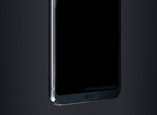 Rendu LG G6