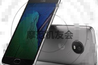 Rendu Moto G5