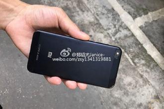 Xiaomi Mi 5C : image 1