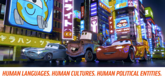 Théorie Cars : image 2