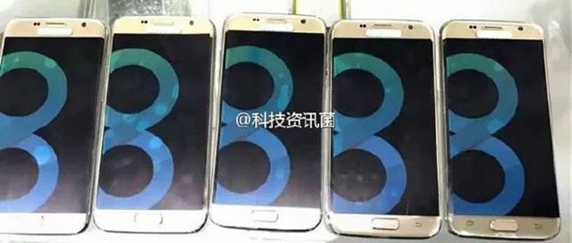 Fake Galaxy S8 : image 1