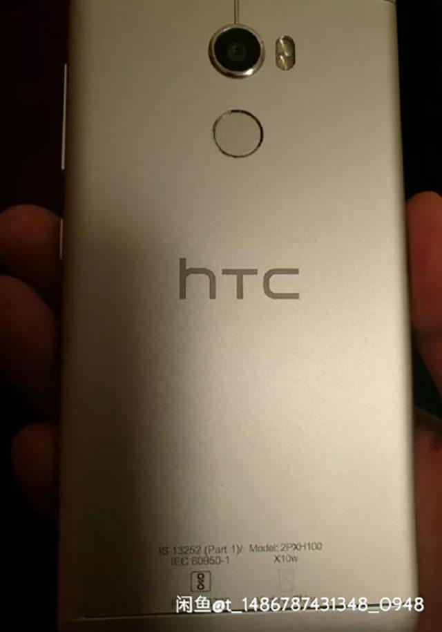 Photo HTC One X10 : image 2