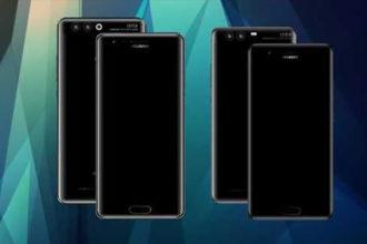 Leak Huawei : image 1