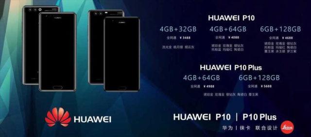 Leak Huawei : image 2