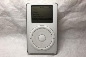 iPod 2002 : image 1