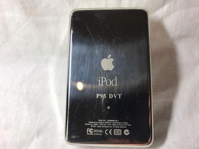 iPod 2002 : image 4