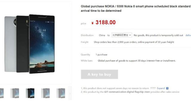 Capture Nokia 8 Leak