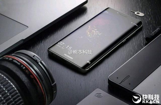 Huawei P10 Plus : image 2