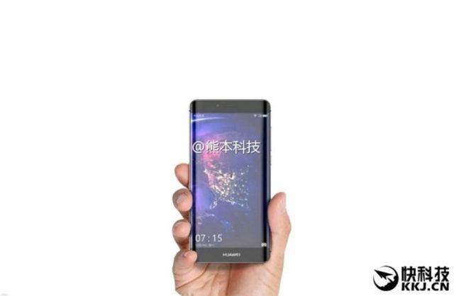 Huawei P10 Plus : image 3