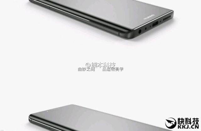 Huawei P10 Plus : image 4