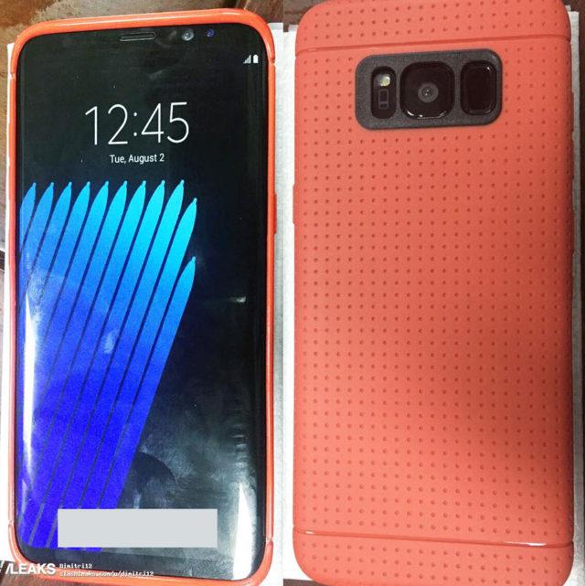 Photo Galaxy S8 : 2