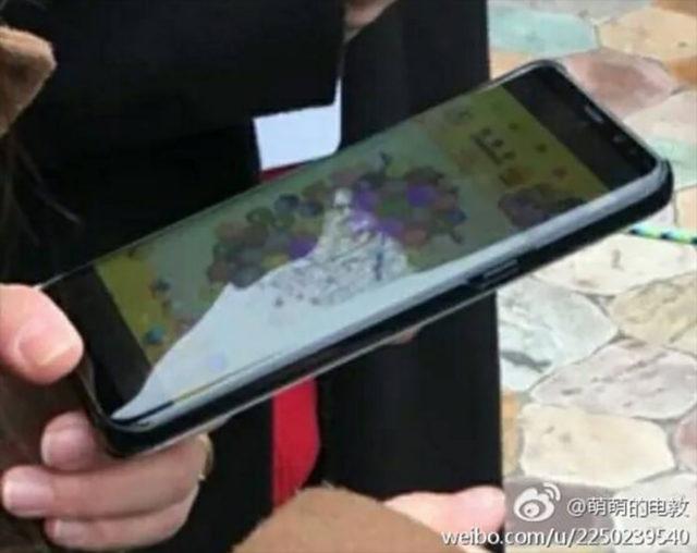 Photo Galaxy S8+ : image 1