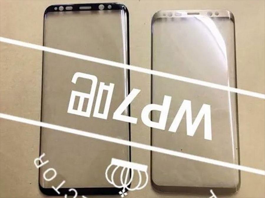 Samsung Galaxy S8 : de nouvelles protections d'écran en fuite
