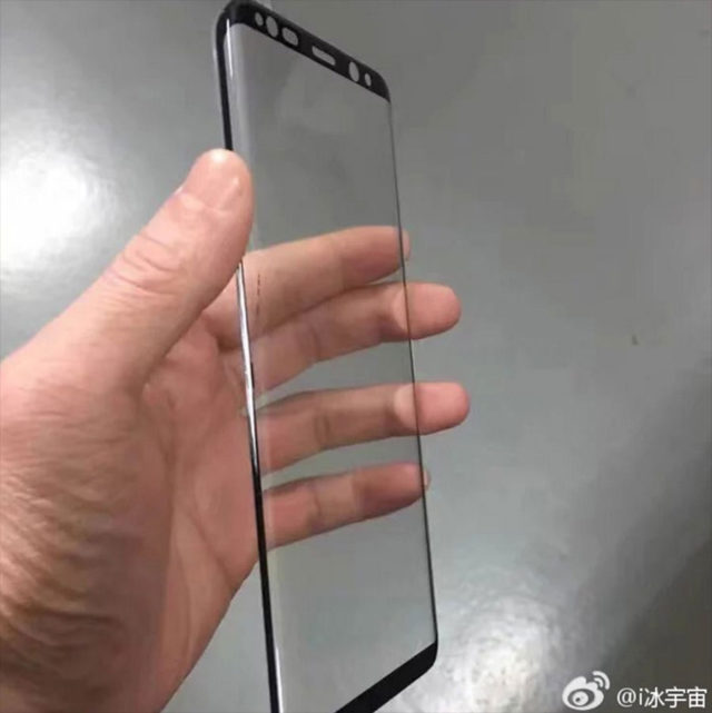 Protection Galaxy S8 : image 2