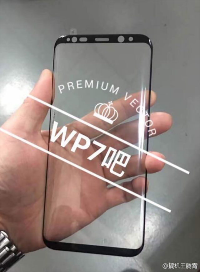 Protection Galaxy S8 : image 3