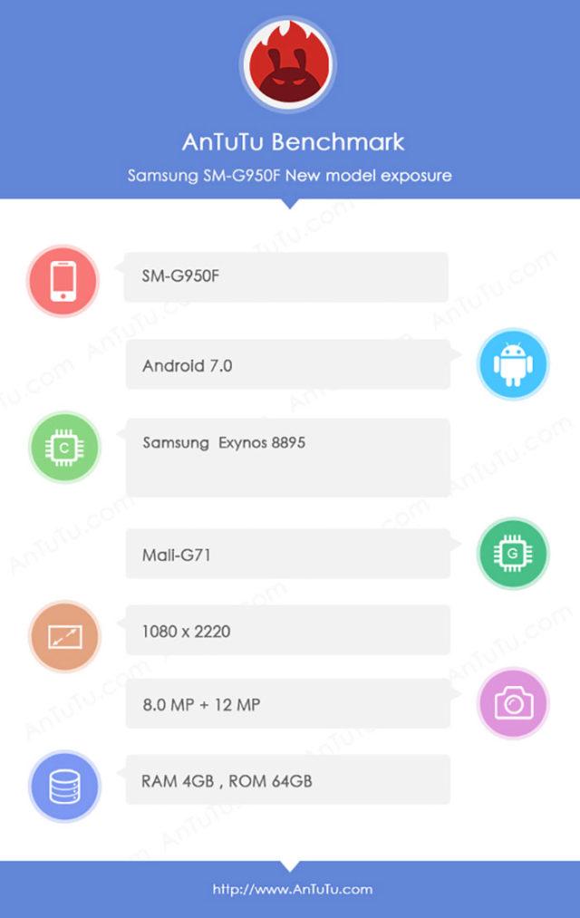 Bench Galaxy S8 : image 1