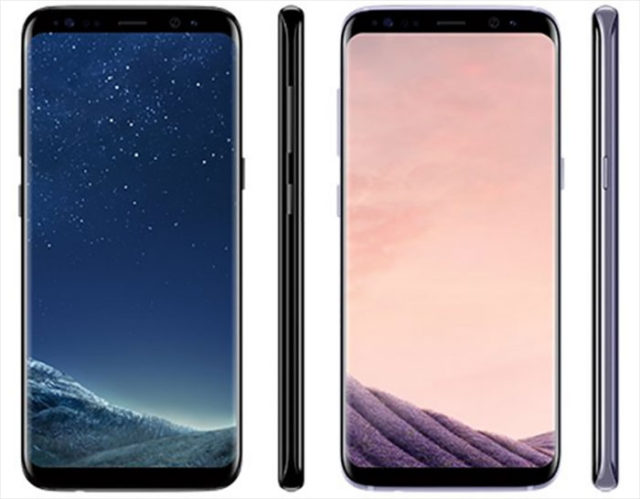 Coloris Galaxy S8