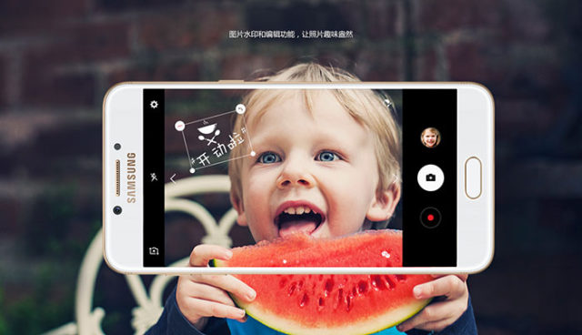 Galaxy C5 Pro : image 2