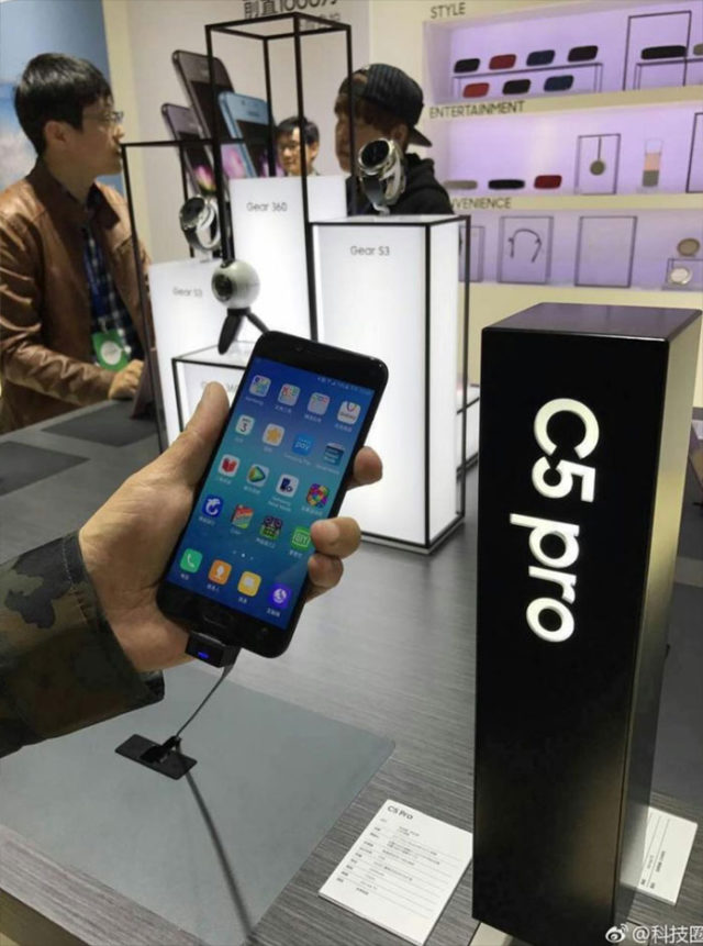 Galaxy C5 Pro : photo 4