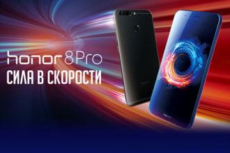 Honor 8 Pro : image 1