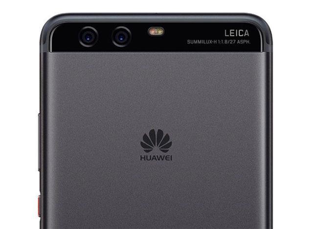 Huawei P10 DxO