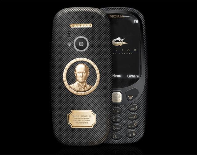 Nokia Putin