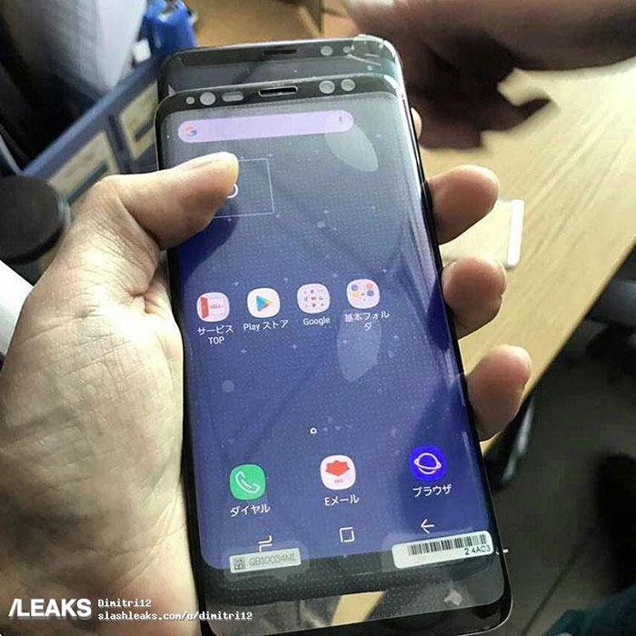 Photo Galaxy S8 : image 2