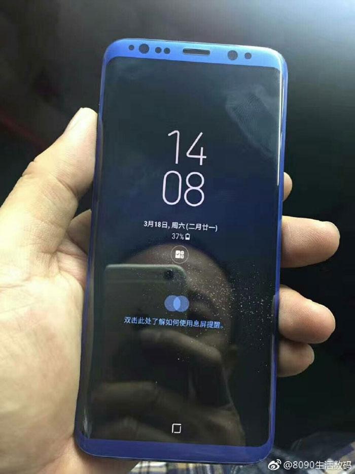 Photo Galaxy S8 1
