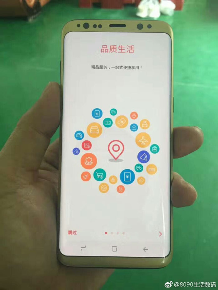 Photo Galaxy S8 3